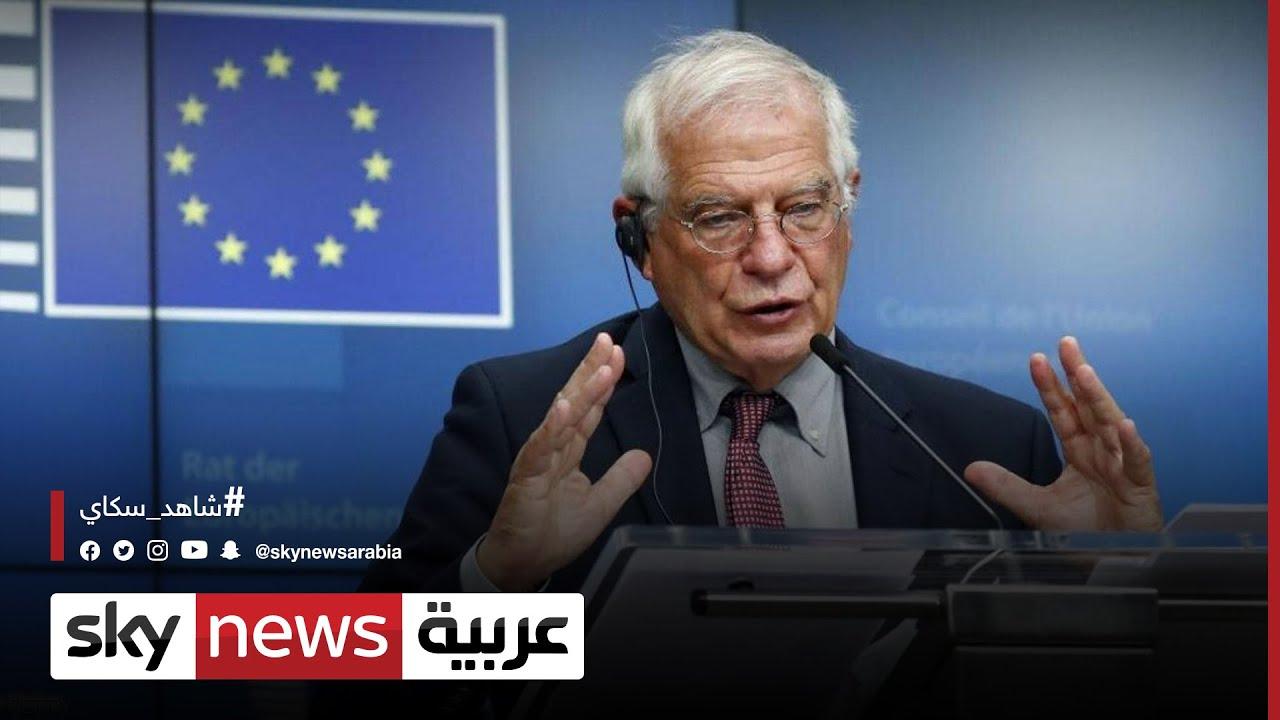لبنان.. جوزيب بوريل يطالب المسؤولين بإصلاحات سياسية واقتصادية |#مراسلو_سكاي  - نشر قبل 17 ساعة