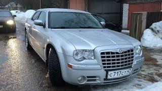 Chrysler 300c! Цена живого автомобиля, и лотерея при выборе!