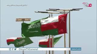مراسم وصول حضرة صاحب الجلالة السلطان هيثم بن طارق المعظم إلى المملكة العربية السعودية