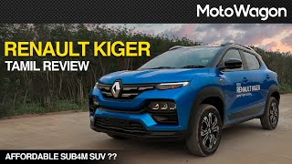 Renault Kiger - Attractive at a Budget.? - Tamil Review - MotoWagon