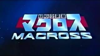 超時空要塞マクロス OP / 藤原誠 http://sekiyoshi.com/blog/archives/940 大好きなアニメでした。