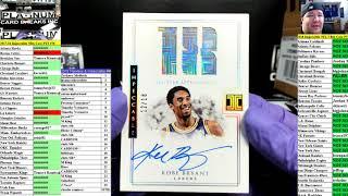 2017 18 Impeccable NBA Case PYT #78 & 2018 Impeccable NFL 3 Box Case PYT #74 SAME VIDEO
