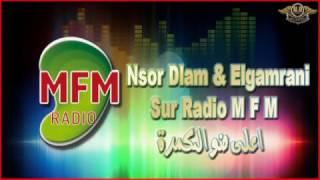 Nsor Dlam & Mustapha El Gamrani Sur Radio MFM ♥