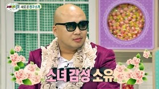 [HOT] Three Turn세바퀴 - Don Spike, Radiating reversal charm 돈 스파이크,반전매력 발산 20150214