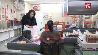 видео Как вернуть товар в интернет магазин