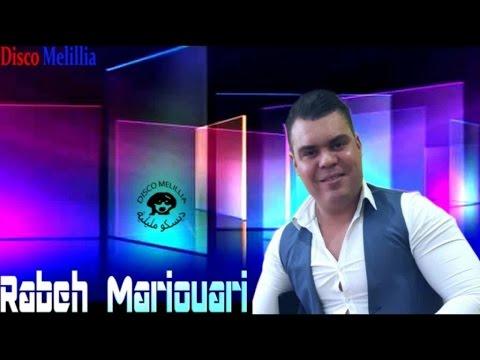 Rabah Mariwari - Yowdayid Rakhbar Nam - Official Video
