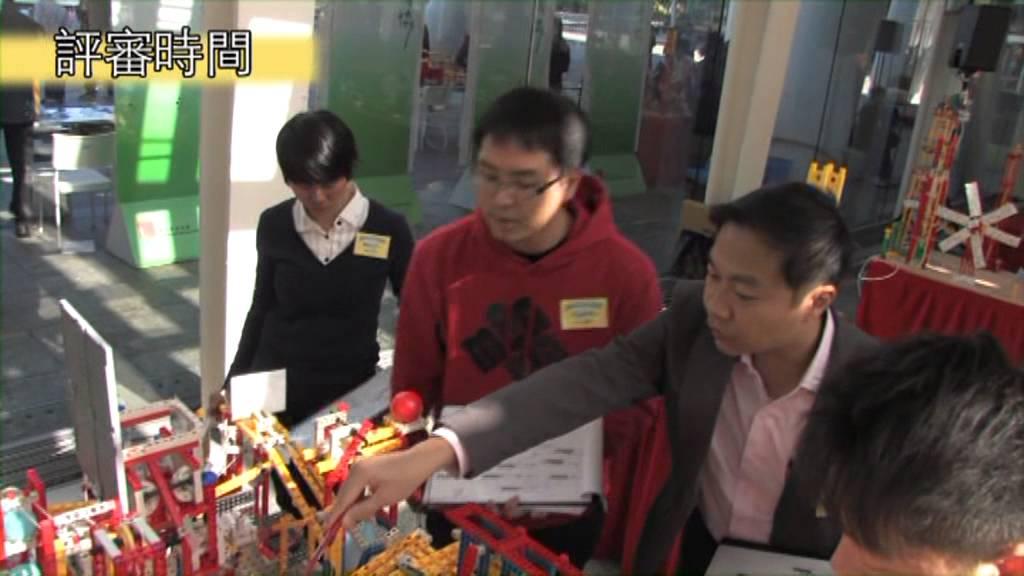 《創意教育》香港機關王競賽 - YouTube