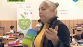 Учимся стоя в Азербайджане: Уроки в школах Баку каждые 15 минут прерываются на зарядку