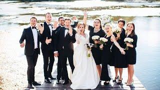 Черно-белая свадьба Юлии и Филиппа 17 сентября 2016