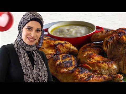 دجاج تكا,, بطريقة سهلة و مكونات بسيططة و هتطلع زي الجاهزةو احلى مع الشيف سماح ديال