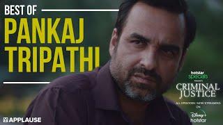 Best of Pankaj Tripathi | Madhav Mishra | Criminal Justice