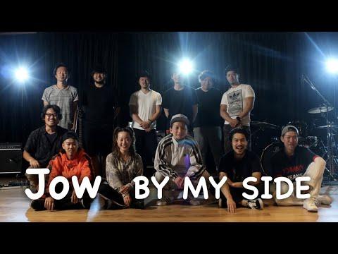 Jow /BY MY SIDE