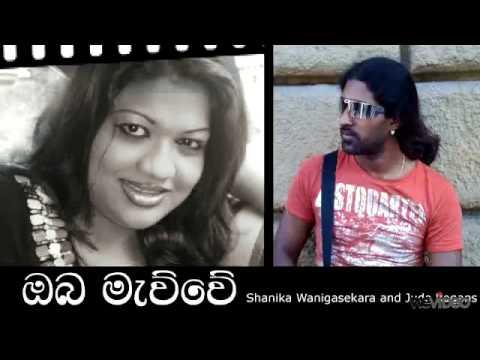 Oba Mauwe - Shanika Wanigasekara, Jude Rogans From www.Music.lk