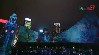 Hong Kong Pulse Light Show (winter edition) thumbnail