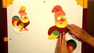 ✄ Видео аппликация петух , развивающее видео для детишек Video application cock, developing for kids