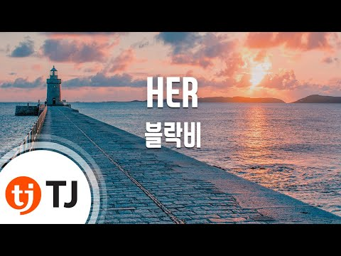 HER_Block B 블락비_TJ노래방 (Karaoke/lyrics/romanization/KOREAN)