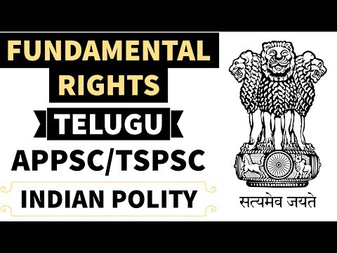 TSPSC APPSC Telugu lecture - Fundamental rights part 1 - Indian constitution - Polity Laxmikanth