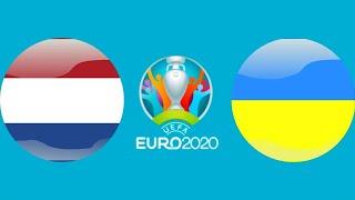 Футбол Евро 2020 Ваут Вегхрост забил гол Нидерланды Украина Чемпионат Европы по футболу 2020