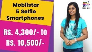 Mobiistar C1, C1 Lite, C2, E1 Selfie, X1Dual Selfie Phone Review Hindi, Specs, Features, Price India