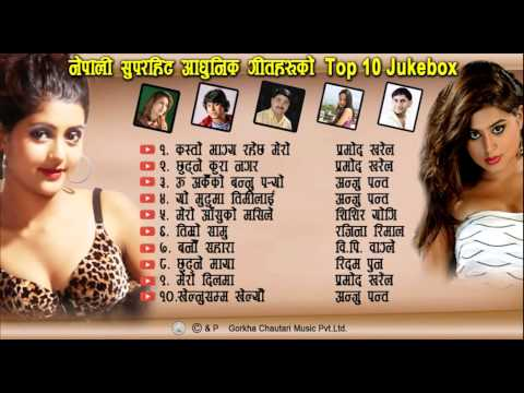 Top 10 Adhunik Song Juke Box | Gorkha Chautari