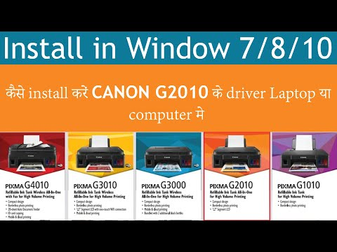 Canon G2010 Printer Driver Install In Window Xp/7/8.1/10. Laptop Solution