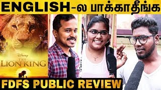 The Lion King - Tamil FDFS Public Review | Arvind Swamy | Siddharth | Singam Puli | Roba Shankar