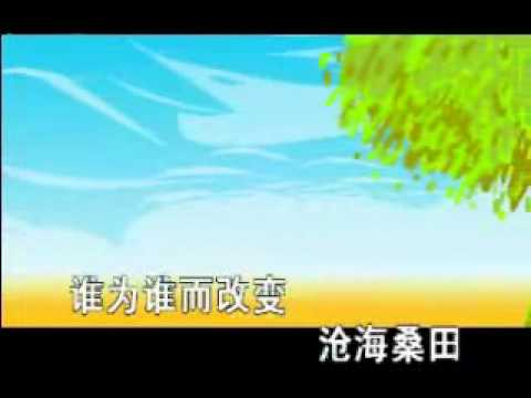 (KTV)大陸歌手--段千尋-你的選擇.wmv