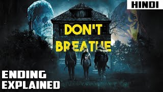 Don't Breathe Explained in 10 Minutes (Hindi)