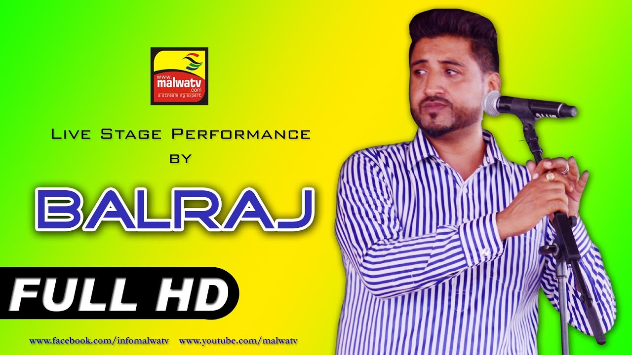 BALRAJ | EXCELLENT NEW SONGS LIVE VIDEO at 4th ORAS - 2016 | BILGA (Jalandhar) | Part 9th