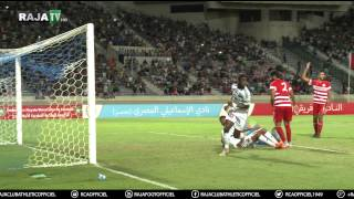 RESUME DU MATCH RCA # CLUB AFRICAIN (UNAF) 2017 Video