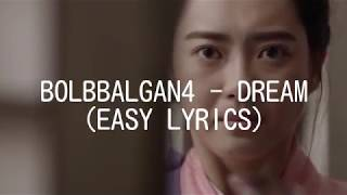 Download lagu BOLBBALGAN4 DREAM MP3