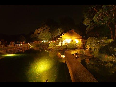 Korakuen fantasy garden Okayama tourism