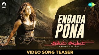 Engada Pona Song Teaser Abhiyum Anuvum Tovino Thomas Pia Bajpai Tamil Yoodlee Films