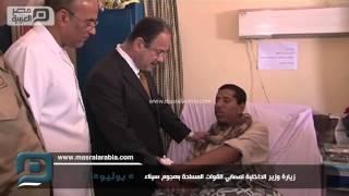 مصر العربية | زيارة وزير الداخلية لمصابي القوات المسلحة بهجوم سيناء