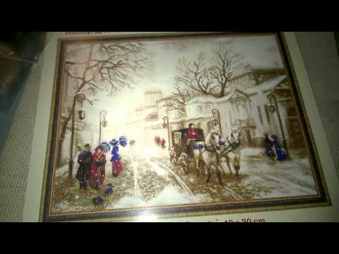 улочка - Риолис - Начало