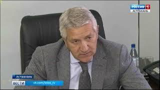 Смотреть видео Депутат Государственной Думы России Леонид Огуль провел прием граждан онлайн