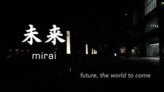 [JAPAN 2018] はい、MIRAI ! TEAM 1 / Politics and security