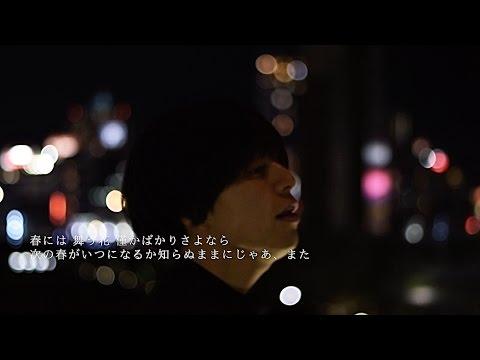 "été - ""眠れる街の中で"" (Music Video)"