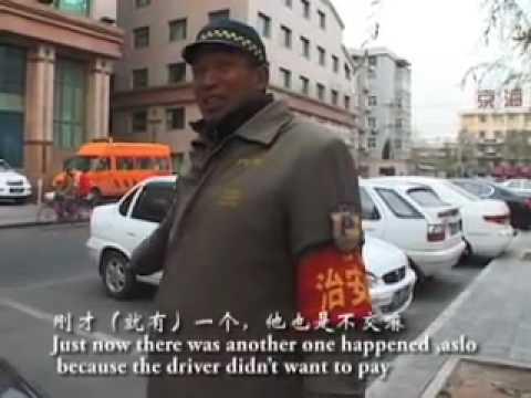Beijing Jam - Choice Cuts
