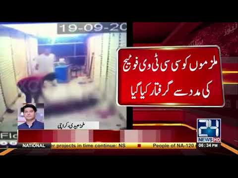 Karachi ; 5 Robbery suspect arrested by Gulshan Iqbal police operation