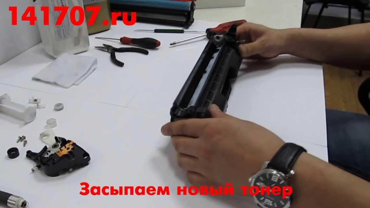 Инструкции по заправке картриджей hp 05a