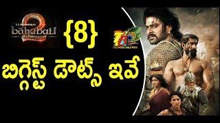 8 Biggest Doubts In Baahubali The Conclusion | Baahubali 2 | Baahubali | Prabhas | SS Rajamouli thumbnail