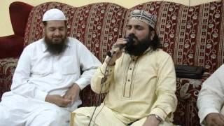 Naat - Meray Sarkaar Kay Gesu by Asif Ali Zahoori written by Maqsood Ahmed Tabassum