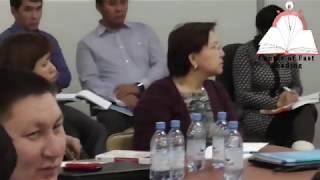Скорочтение по-взрослому в Евразийском Центре Скорочтения