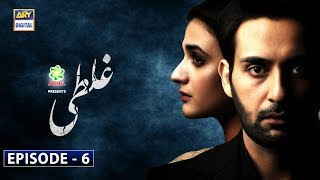 Ghalati Episode 6 [Subtitle Eng] | Presented by Ariel | ARY Digital Drama | 23rd Jan 2020