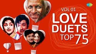 Download TOP 75 Songs - Love Duets_Vol 1 | One Stop Jukebox | டாப் 75 காதல் பாடல்கள் | MGR | Tamil | HD Songs MP3 song and Music Video