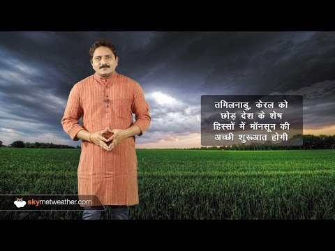 Weak Monsoon 2017 to drive Indian Agriculture in trouble