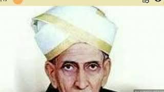 M. Visvesvaraya biography  in hindi || कुछ रोचक बातें
