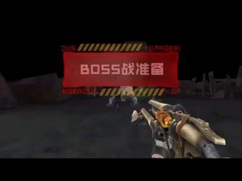 ►Truy Kich TQ◄ - Review Armageddon súng Shotgun S-vip mới chế độ AI