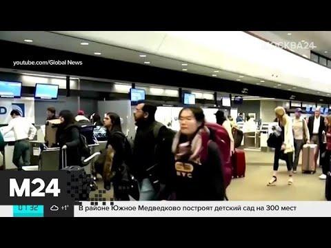 Новости мира за 22 января: китайский коронавирус и беспорядки в Ливане - Москва 24